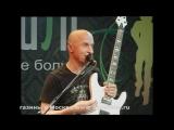 Валерий Гаина LearnMusic 2_4 мастер-класс по электрогитаре