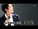 Lee Goon Ji One day Lee Joon Gi ер 3 нет саб