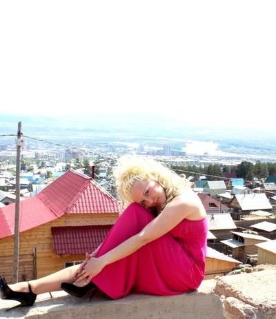 Светлана Светлая, 20 мая 1998, Улан-Удэ, id225714025