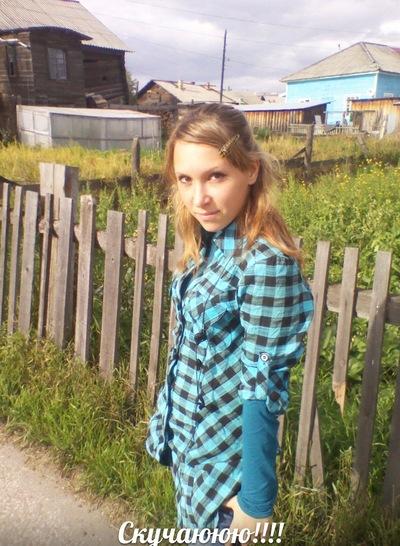 Диана Носова, 4 апреля , Сыктывкар, id136950619