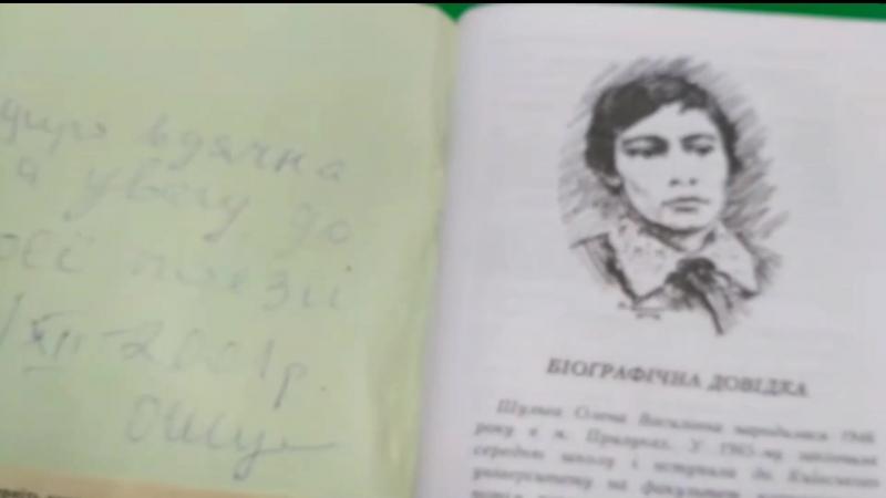 Олена Василівна Шульга - поетеса з міста Прилуки,виконавець Свiтлана Коробова,вiдео Iнгвар Нiтомак