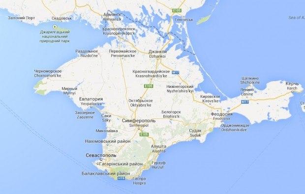 Чи є Крим Україною?