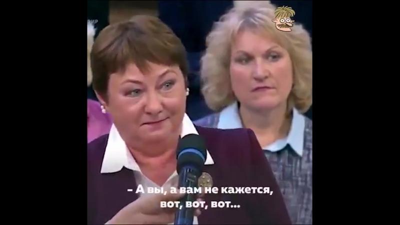 Российский пропагандон Шейнин женщине я бы вам треснул по голове