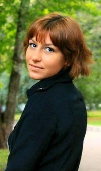 Aleksa Zemyahina, 28 ноября 1993, Москва, id127476037