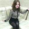 Asya Donskaya