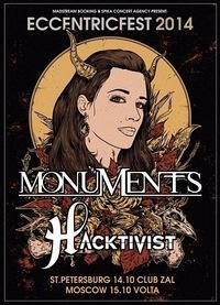 Eccentric Fest '14: Monuments, Hacktivist (СПб)