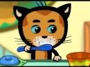 Мультик Три котенка: К чистоте будь готов
