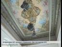 Отдел русского и зарубежного искусства Чувашского художественного музея закрыт на реконструкцию