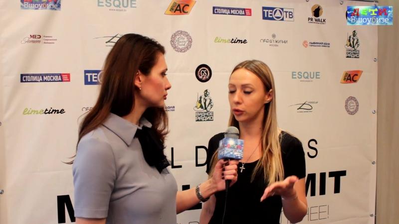 Интервью для Дети в Шоубизе от участницы Модельного саммита Москва 23-29 апреля