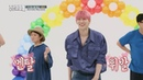 Weekly Idol EP.367 Weekly Idol Makes VIXX LEO Strong Back in Solo