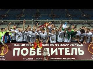 Только «Тосно», только Победа! Видео с YouTube-канала Александра Дрозденко