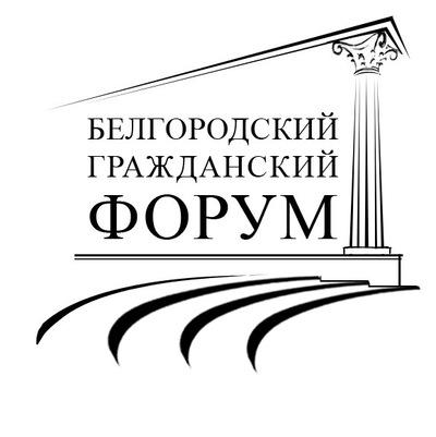 Белгородский-Гражданский Форум, 22 февраля 1990, Белгород, id213422251