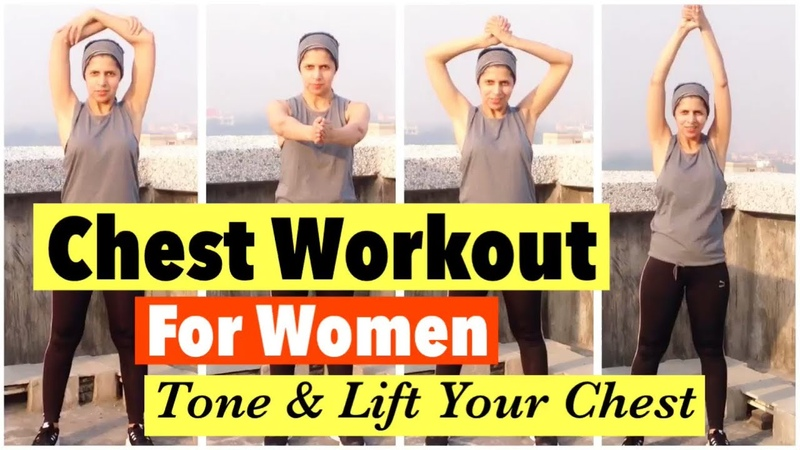Chest Workout Routine for Women at home | Best Exercises to tone and lift your Chest | Hindi