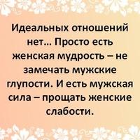 Оксана Атаманова