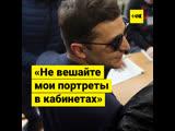 ТОП-5 обещаний Владимира Зеленского на инаугурации