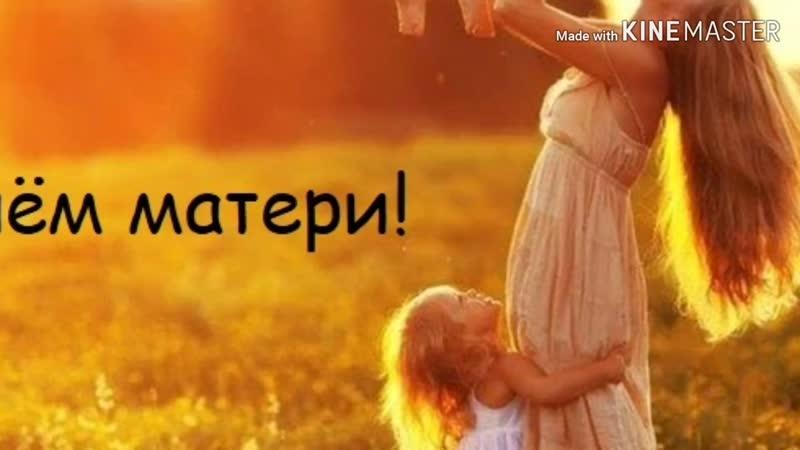 ДЕТИ студии ЛАПУШКА поздравляют своих мам с праздником День матери