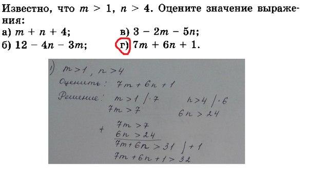 Гдз Контрольные Работы 10 Алгебра Профильный Уровень - картинка 1