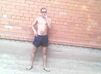 Мак Анаша, 9 марта 1999, Волгоград, id180177127