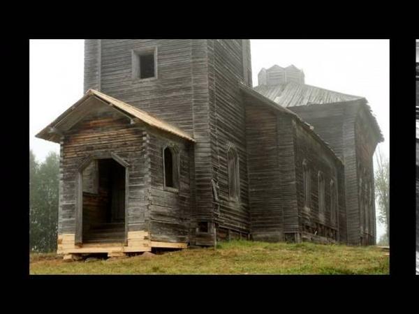 Общее дело. Возрождение деревянных храмов Севера. Экспедиции 2013 г. Онега Выя