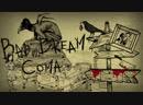 Bad Dream Coma Потеря связи с реальностью