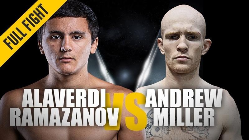 ONE Alaverdi Ramazanov vs. Andrew Miller   November 2018   FULL FIGHT