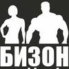 Бизон Минск Спортивное питание   Беларусь