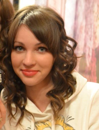Анастасия Яковлева, 15 сентября , Саранск, id42135905