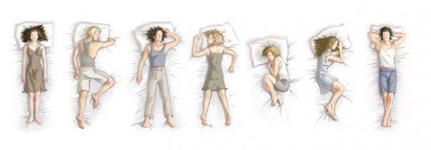 позы в картинках для сна