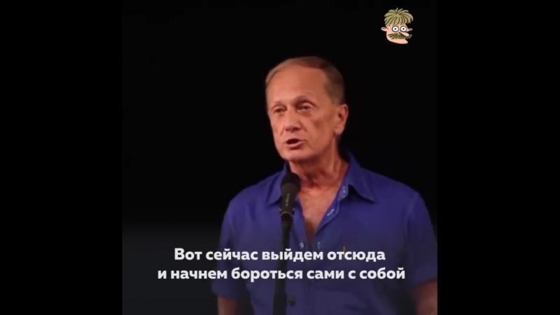 М.Н. Задорнов о борьбе с коррупцией