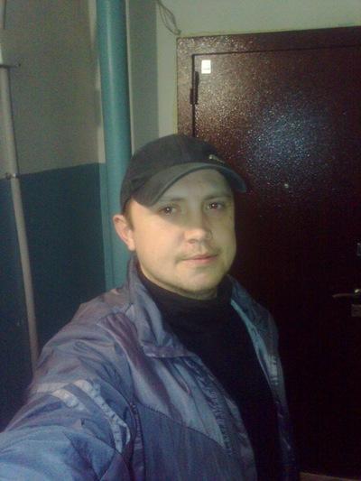 Александр Геннадьевич, 14 августа , Красноярск, id205035377