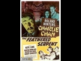 Charlie Chan in The Feathered Serpent (1948)