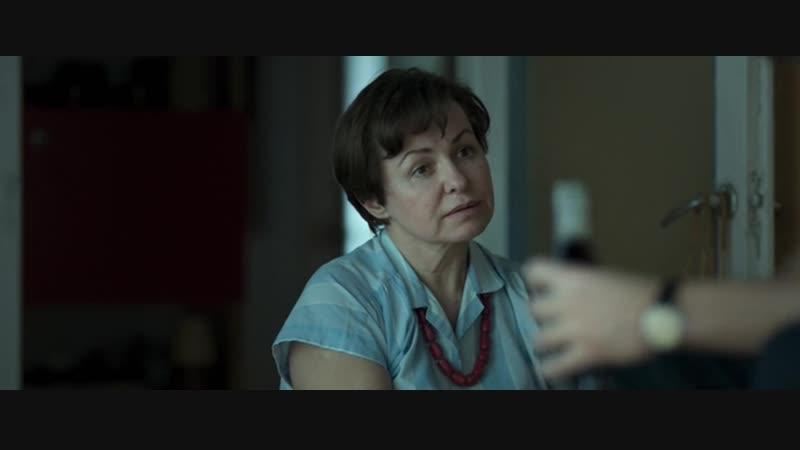 ПОСЛЕДНЯЯ СЕМЬЯ (2016) - драма, биография. Ян П. Матушинский 1080p