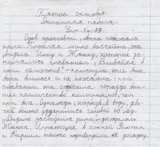 Кирилл Бондаренко   Севастополь