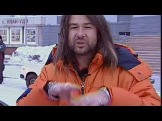 Экспедиция вокруг Байкала 2008, часть 1