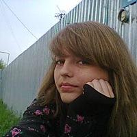 Саша Ковенко, 30 января 1998, Днепропетровск, id209380898