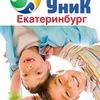 Школа по методике УНИК В.И.Жохова | Екатеринбург