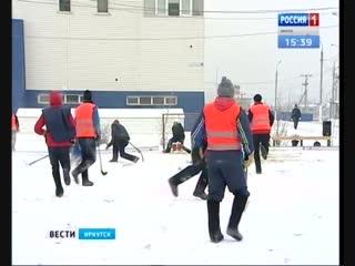 Иркутские пожарные готовятся к областному чемпионату по хоккею на валенках