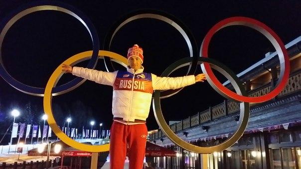 Дмитрий Малышко, биатлонист
