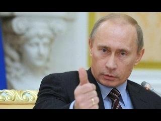 ���������� ����� ������������ �� ������ � ���� �������� Congratulation from Putin happy birthday