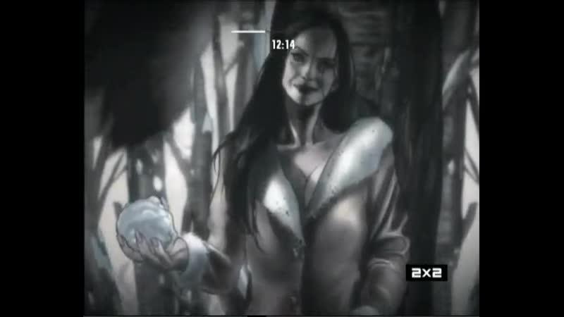 Люди Икс Росомаха против Саблезубого 01 02