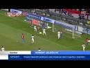 FCSB Hajduk 2 1 Golovi 16 08 2018 HD