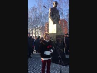 12.01.2019 Наталья Поклонская на открытии памятника Макарову