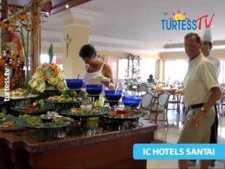 Отель IC Hotels Santai Family Resort 5* (Турция, Белек)