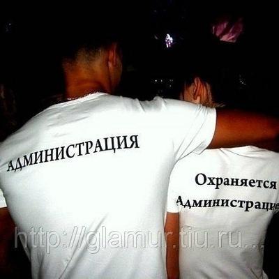 Шахноза Нуриева, 21 августа 1994, Новотроицк, id210552138