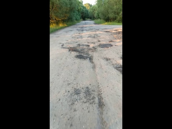 Супер ремонт дороги Тверская область Кашинский район д.Давыдово