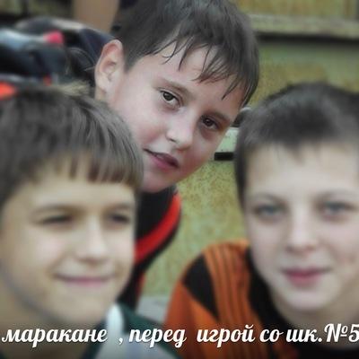 Владимир Иванов, 12 ноября , Мариуполь, id147992190