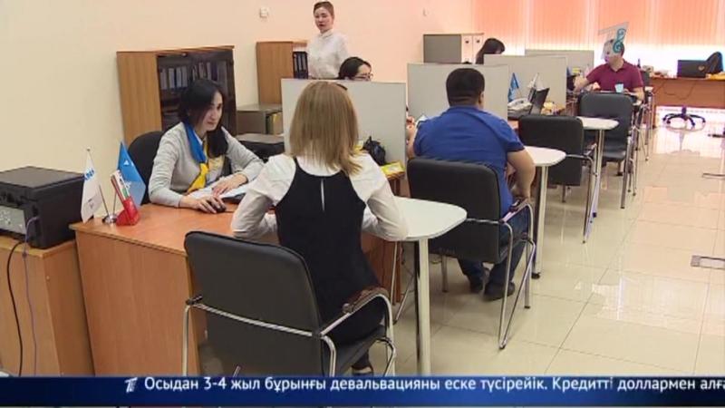 Кредитін уақытында төлемеген қазақстандықтардың көбейуде