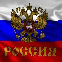 Аватар Александра Евсеева