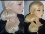 Лёгкая причёска на каждый день также для тонких волос.Витая коса-жгут.Braid Hairstyle