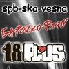 11\05. 18 PLUS & Барокко-Флэш!!!клуб DUSCHE